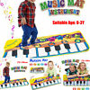 0 3y kid musical piano play baby