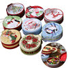 Jar storage container gift boxes