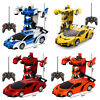 2 in 1 transformers rc robot car