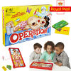 Operation kids family classic board
