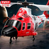Syma s111g 3ch 6 axis gyro infrared