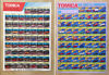 Tomica 2 pages catalogue 1 page