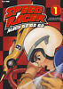 Speed racer vol 1 tatsunoko
