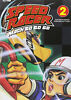 Tatsunoko speed racer vol 2