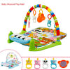 4 in 1 fitness music baby play mat