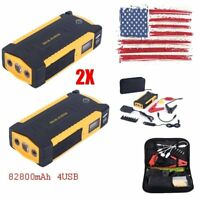 2X 82800mAh Car Jump Starter portable Emergency Charger Booster Power Bank SetBP