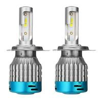 2X 527D Car LED Headlights H1 H4 H7 H11 H13 9005 9006 DC12V 50W 5500LM COB Chips
