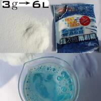 Concentrated Powder Detergent For Glass And Car Cleaning Agent Solution Supplies