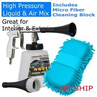 Car Air Pulse High Pressure Cleaning Gun Brush Tool Washer Foam Care Kit Set