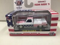 M2 1976 GMC SIERRA GRANDE FREEDOM MACHINE