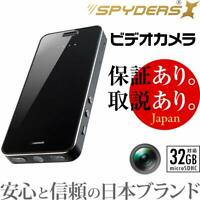 Spiders X A-660 Smartphone Design Spy Camera Charger Type Black Japan Tracking
