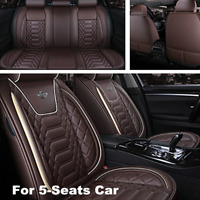 Coffee Luxury Leather Car Seat Cover Full Set Front&Rear Seat Cushion Protector