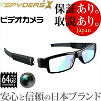 Spiders X glasses type small spy camera E-260B with spare battery F/S from JAPAN