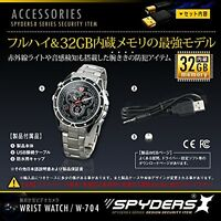 Wristwatch type spy camera W-704 Spiders X Free Shipping from JAPAN