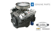 GM Performance 350/290 Crate Engine 19355659