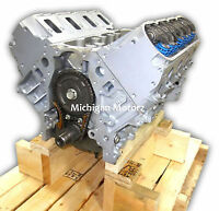 LS3 - 6.2L V8 Remanufactured Engine 430 hp - 19301326