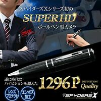 New small spy camera P-122 Spider X Pen type High image quality F/S from JAPAN