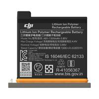 DJI Part 1 Battery for Osmo Action Camera #CP.OS.00000025.01
