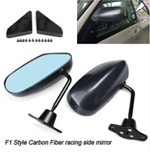 Pair car f1 style classical carbon