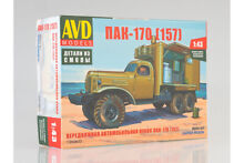 Avd 1360avd 1 43 model kit mobile