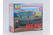 Avd 3007avd 1 43 model kit medium