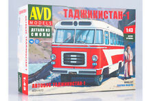 Avd 4031avd 1 43 model kit bus