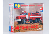 Avd 1299avd 1 43 model kit fire