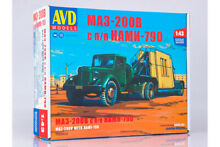 Avd 7060avd 1 43 model kit maz 200v