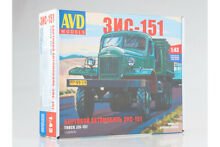 Avd 1332avd 1 43 model kit zis 151