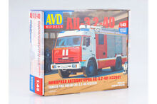 Avd 1269avd 1 43 model kit ac 32 40