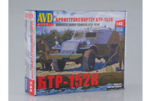 Avd 1157kit 1 43 model kit armored