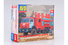 Avd 1270avd 1 43 model kit ac 5 40