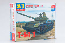 Avd 3009avd 1 43 model kit medium
