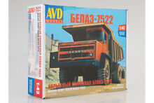 Avd 1331avd 1 43 model kit carrier