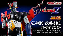 Gx 70spd mazinger z anime colour