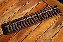 21 rod wooden abacus asian soroban
