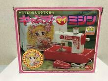 Candy sewing machine toy