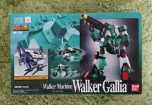 Bandai soul of chogokin walker
