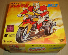 Tekkaman the space knight tricycle