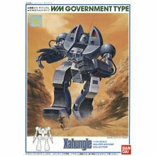 Bandai 379214 government type 1 144