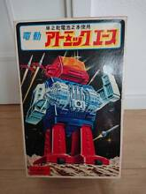 S h atomic ace new action toy robot