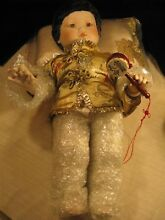 Franklin imperial chinese baby doll