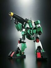 Soul of chogokin gx 35 walker