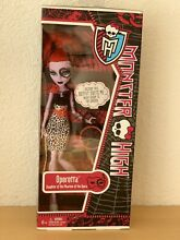 Monster high kohls exklusiv
