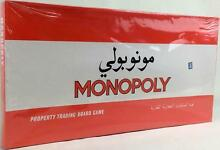 Foreign monopoly monopoly arabic