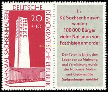 Ebs east germany ddr 1960