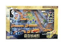 Toys construction heavy equipment