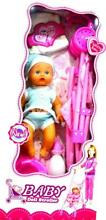 Baby doll stroller my first buggy