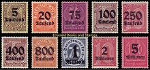Ebs germany 1923 hyperinflation