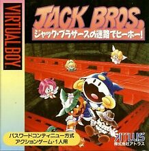 Jack bros virtual boy jap